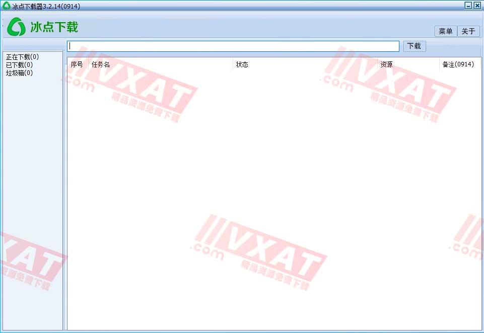 冰点下载器 v3.2.16.0125 去广告修改版