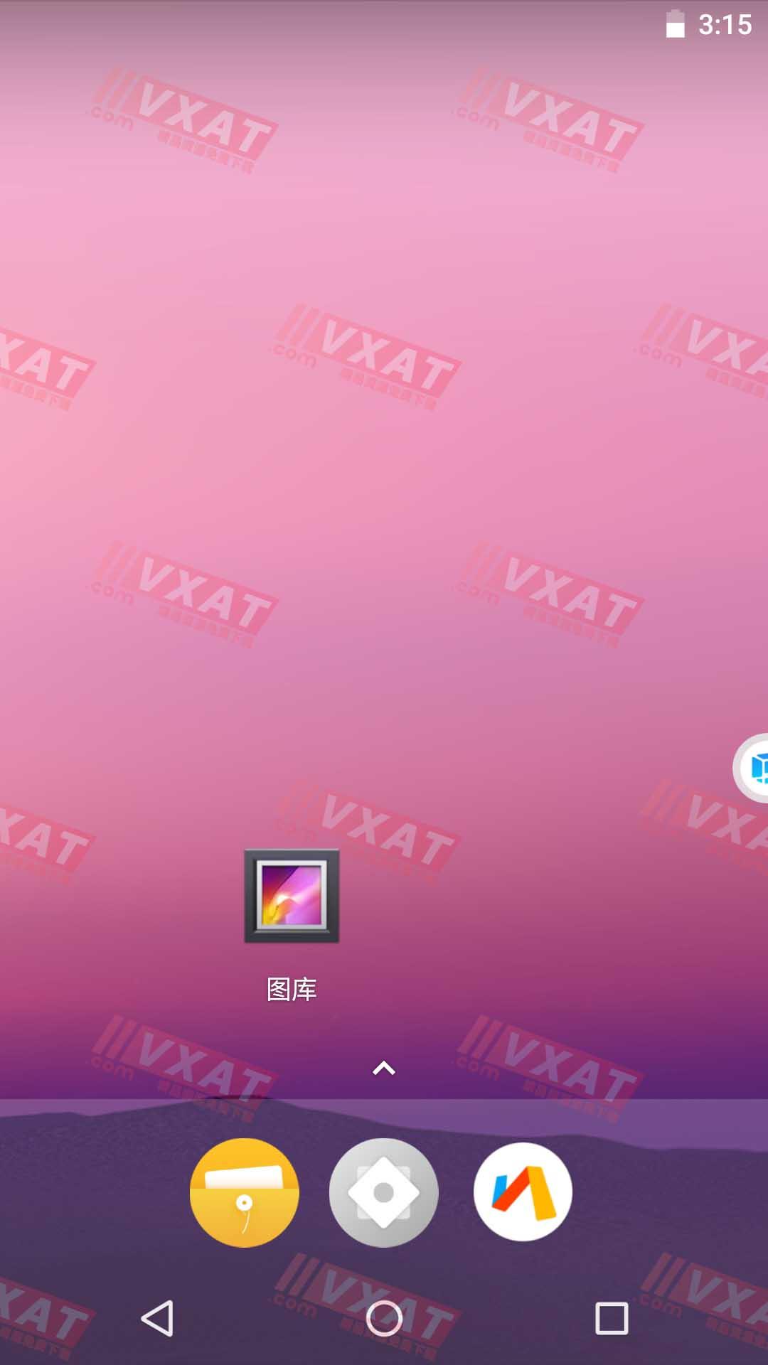 VMOS Pro_v1.2.1 去广告永久会员版 第2张