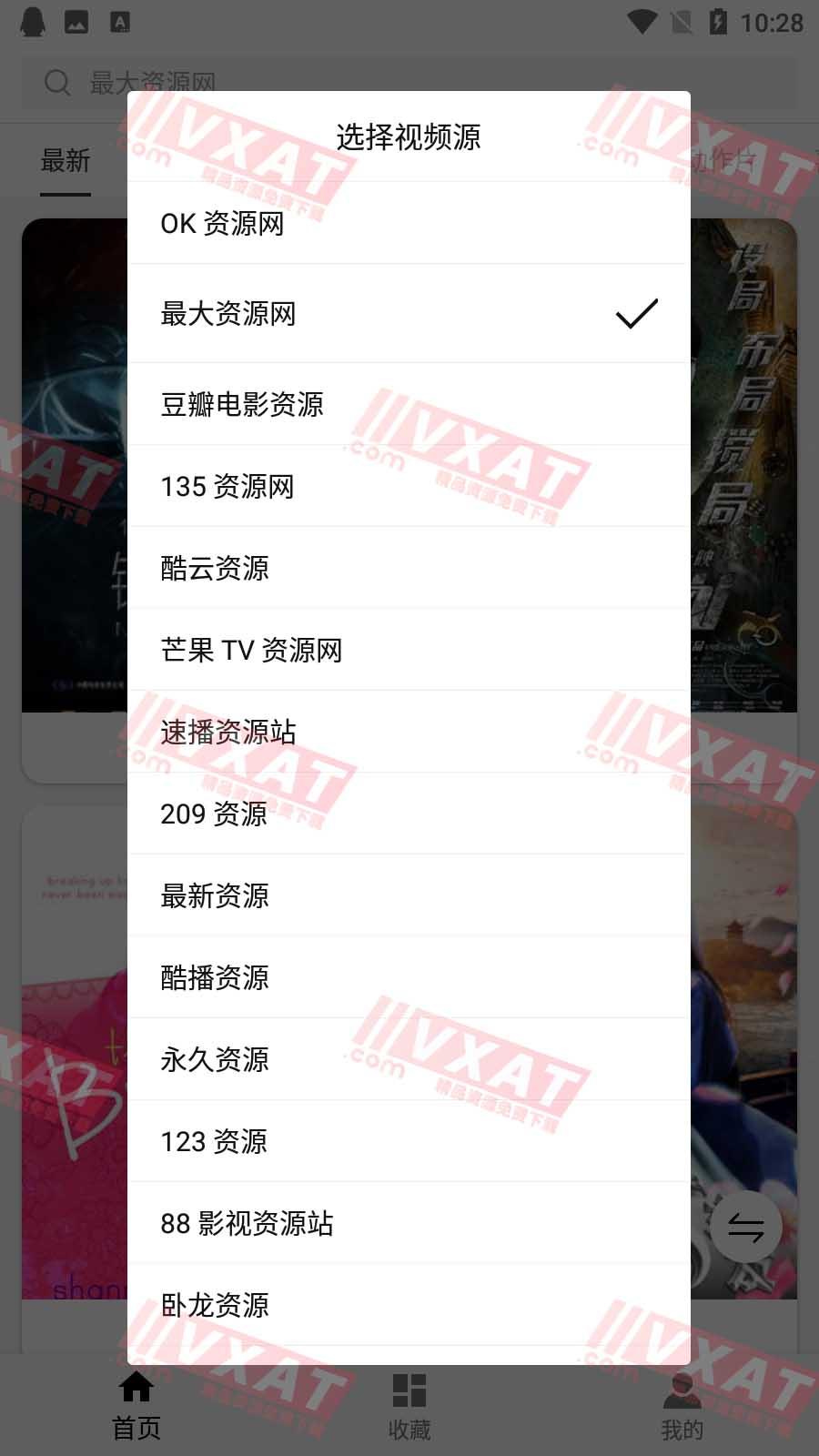 ZY影视 v2.5.4 去广告安卓版 第1张