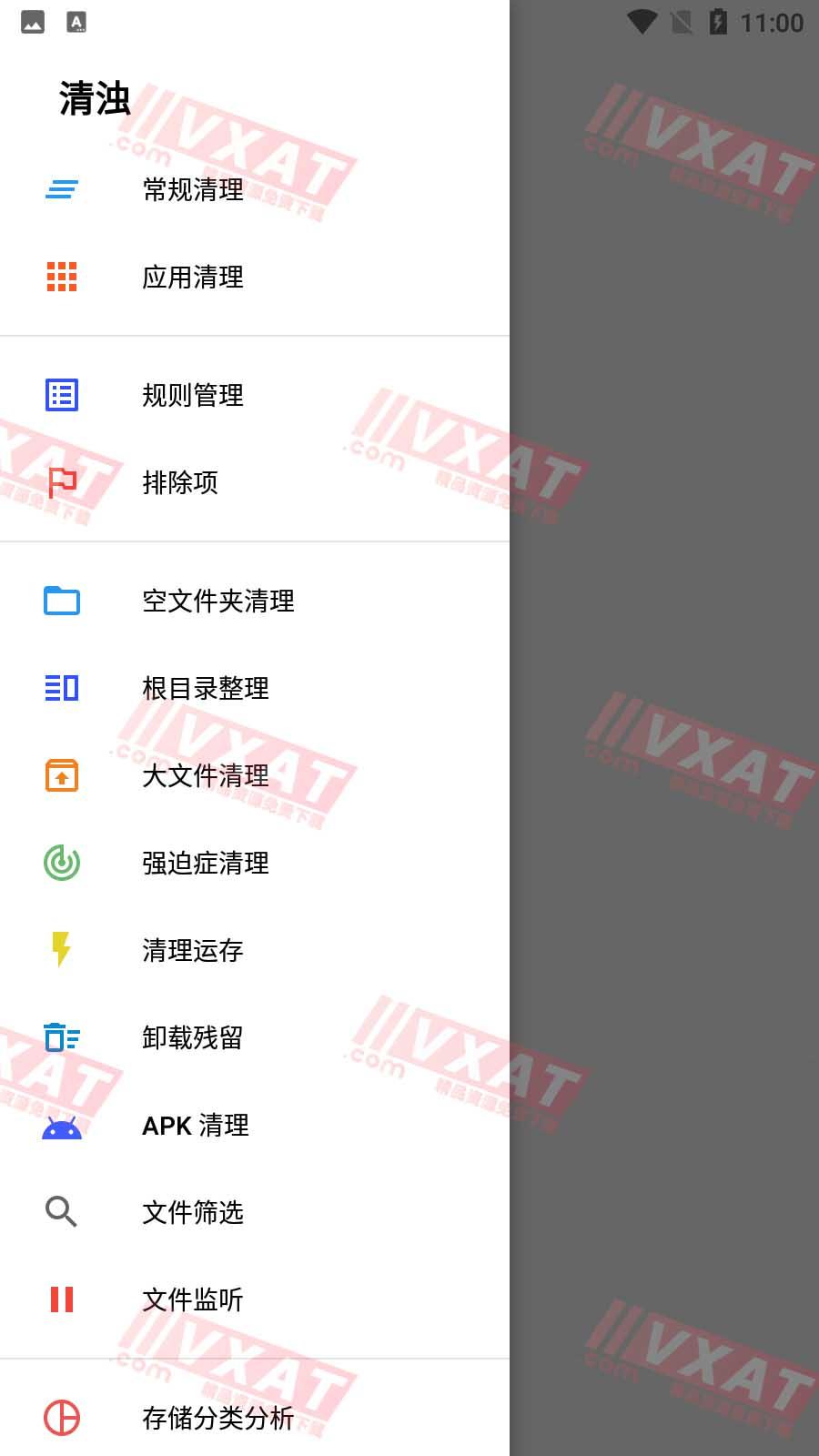 清浊 v1.7.6 高级破解版 第1张