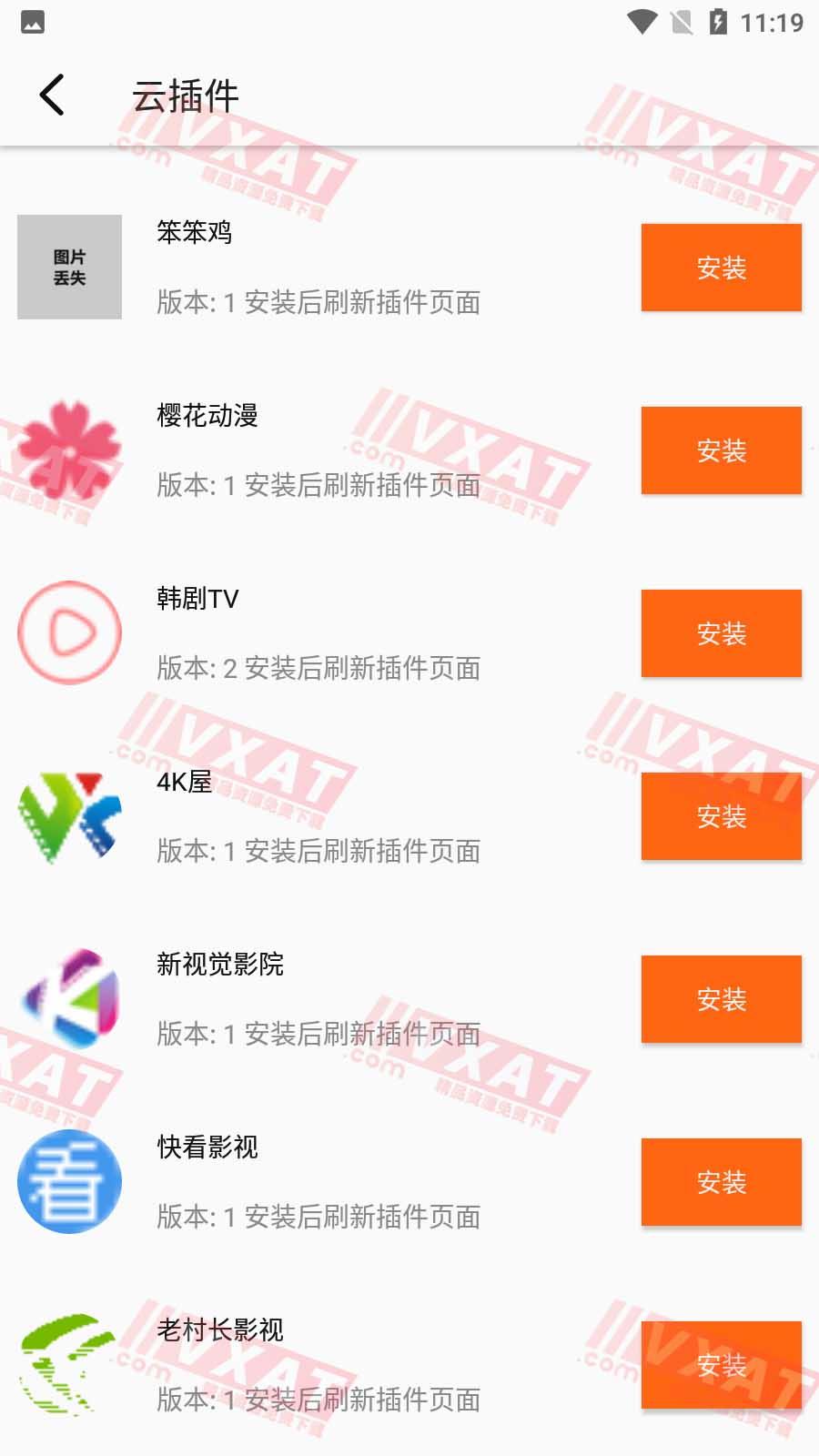 美剧侠 v1.9.0 去广告安卓版 第1张