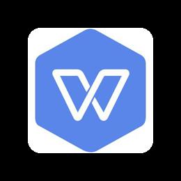 WPS Office 2019 专业增强版 v11.8.2.9067 可选择关闭云服务