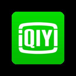 爱奇艺v7.10.122.2375去广告绿色精简版