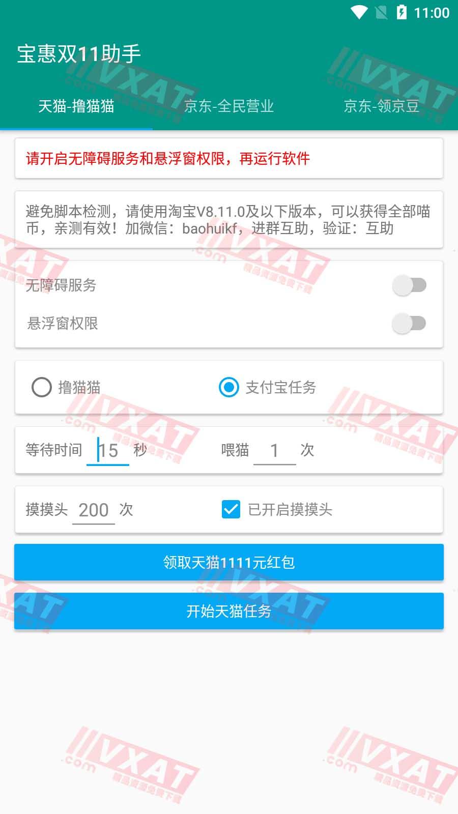 Screenshot_20201029-230030 拷贝.jpg