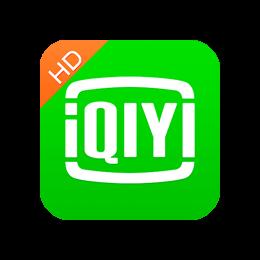 爱奇艺HD_v7.8.2 平板谷歌版
