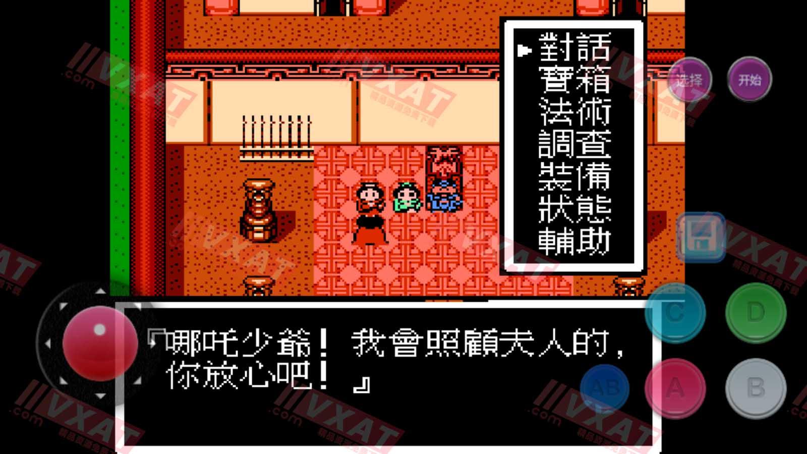 JQ街机 v1.0 安卓版 海量童年小游戏 第3张