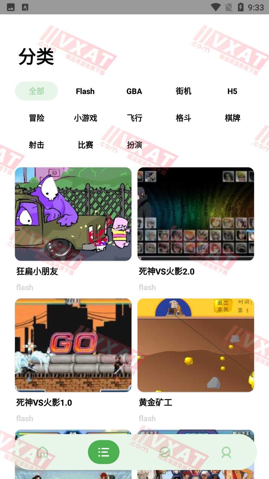 JQ街机 v1.0 安卓版 海量童年小游戏 第2张