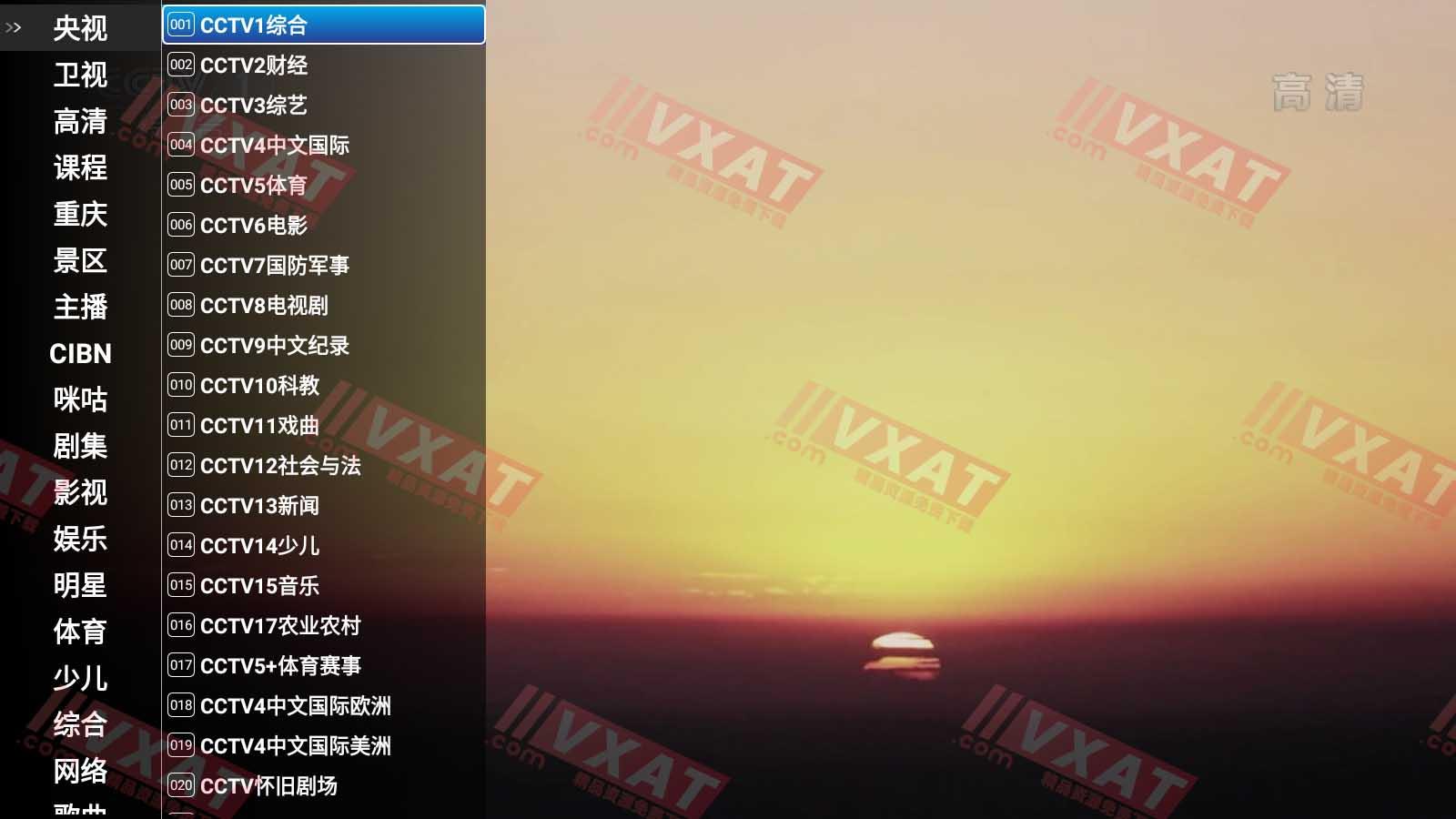 超级高清直播 v1.02.58 电视版 第1张