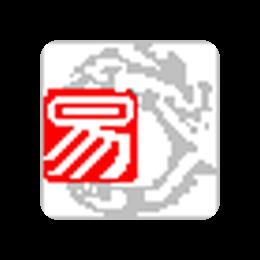易语言 v5.92 绿色精简版