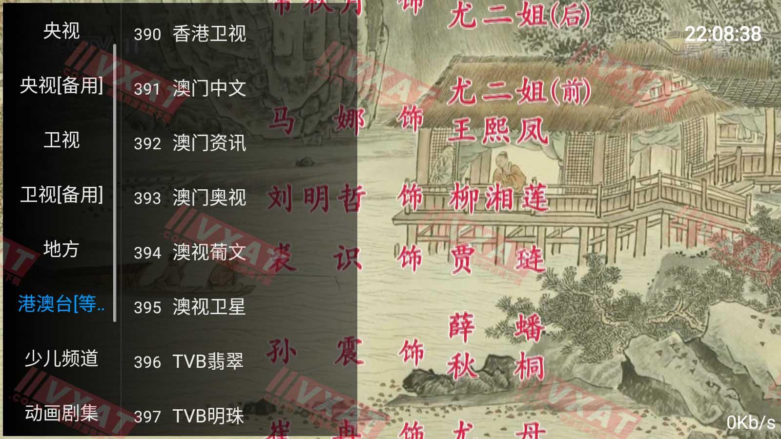 片库TV_v3.0.4 电视破解版 第3张
