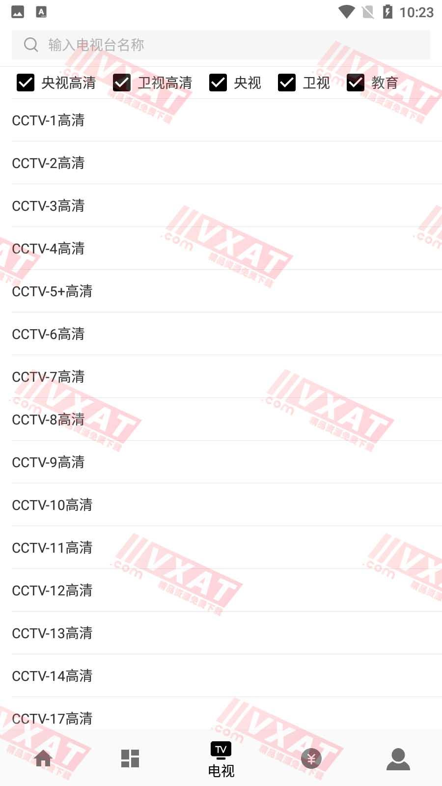 V影视频 v1.2.2 去广告安卓版 第3张