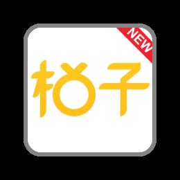 桔子影视 v2.3.4 去广告安卓版