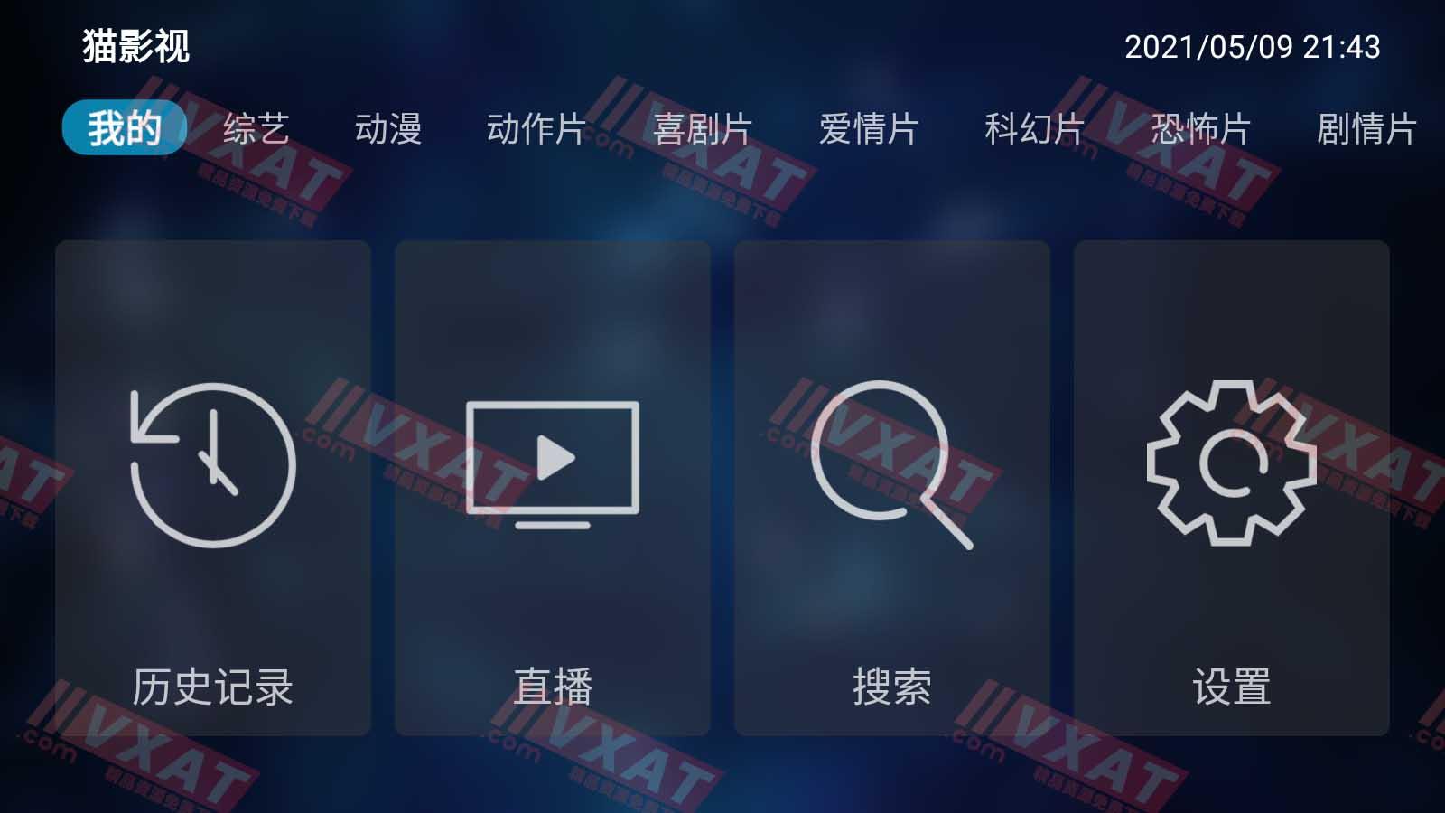 猫影视 v4.3.3 电视破解版 多个站点数据源 第1张