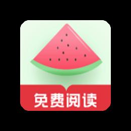西瓜搜书 v1.1.0 自带1000+书源