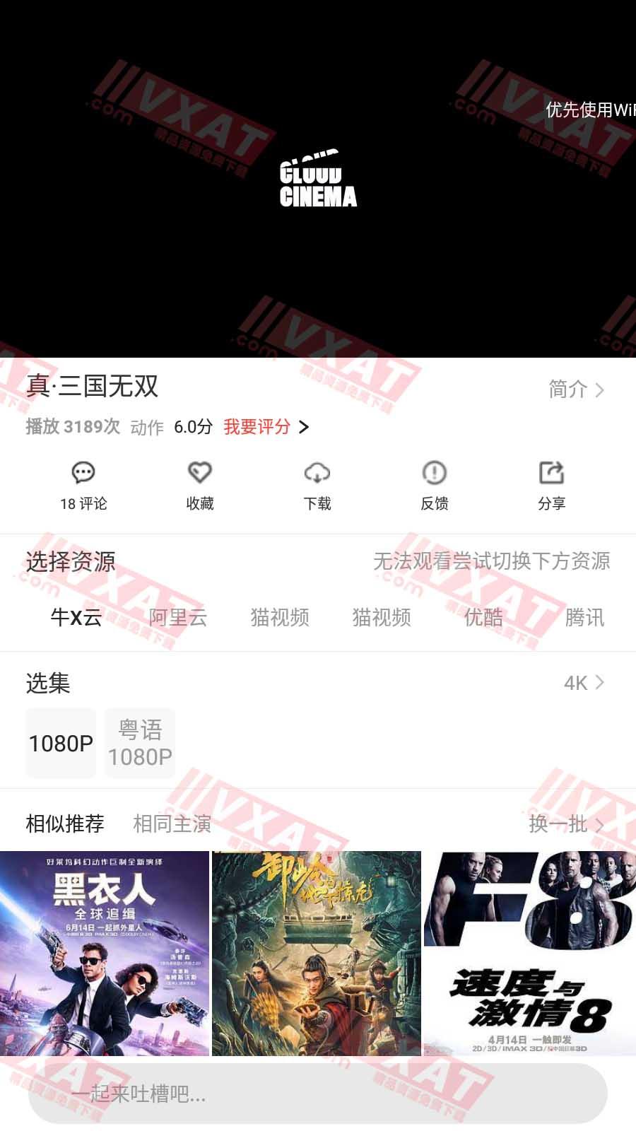 淘剧社 v4.1.2 去广告破解版 第2张