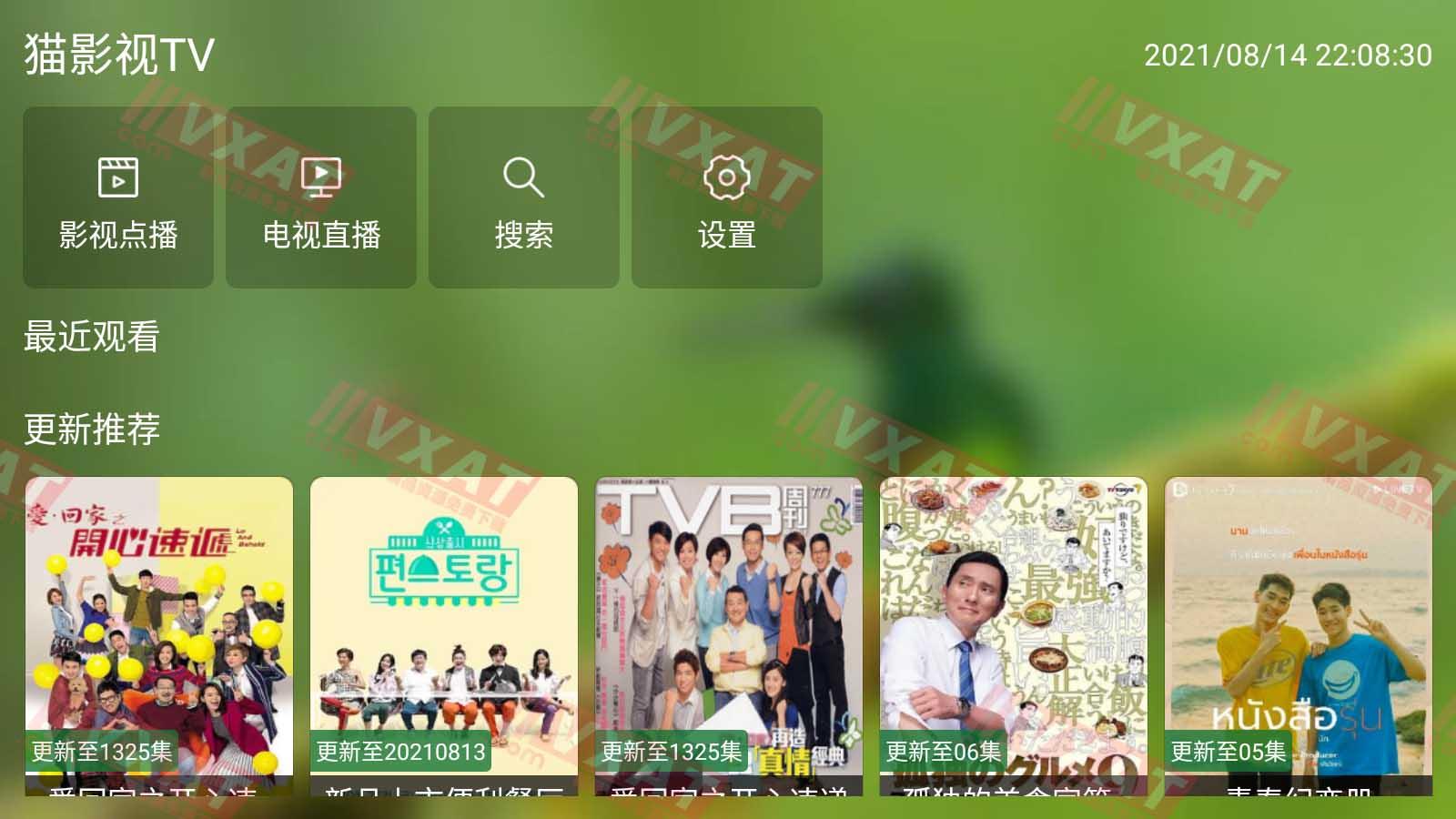猫影视TV_v2.0.4 电视官方版 新增数据源 第1张