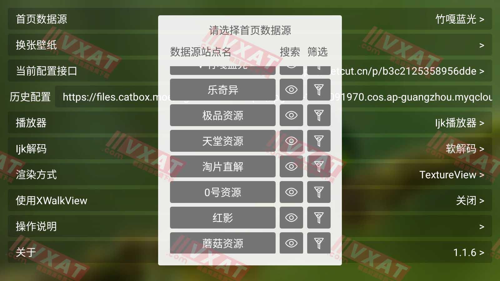 猫影视TV_v2.0.4 电视官方版 新增数据源 第2张