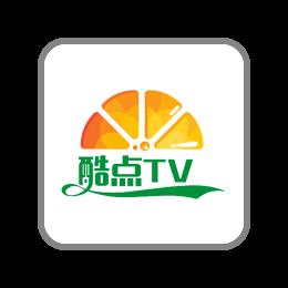 酷点TV_v1.2 电视破解版