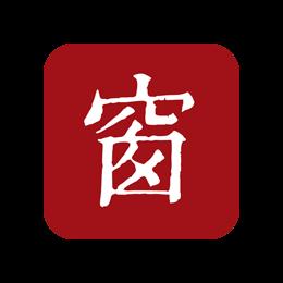 西窗烛 v5.7.0 解锁会员版